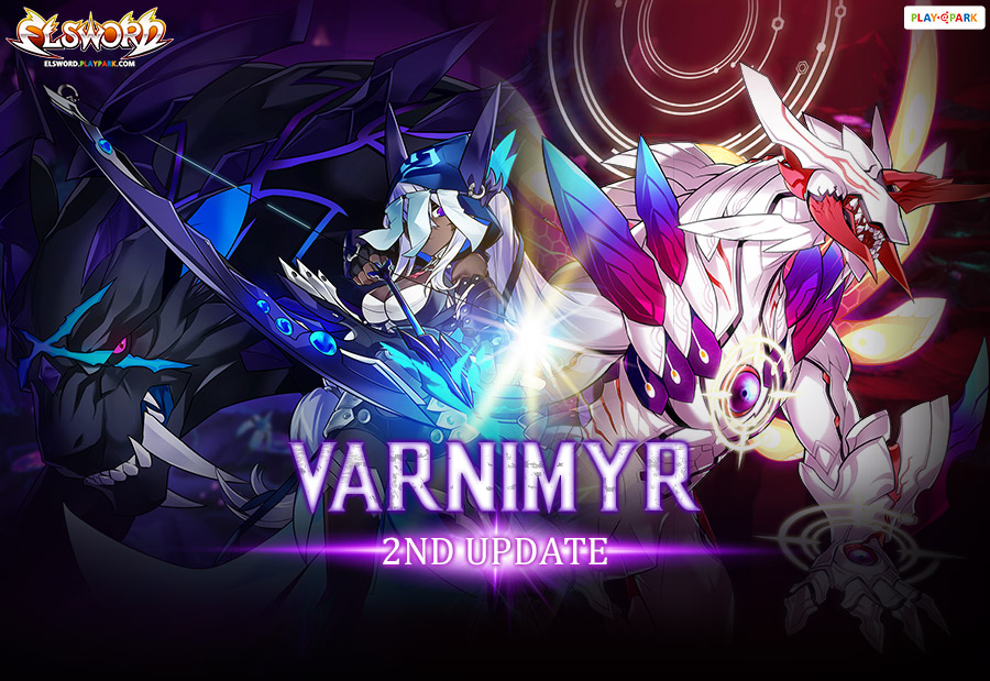 Elsword: Varnimyr 2nd Dungeon Update | RaGEZONE